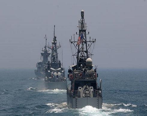 الولايات المتحدة تصدر تحذيرا من الاقتراب من سفنها في مضيق هرمز بمسافة أقل من 100 متر