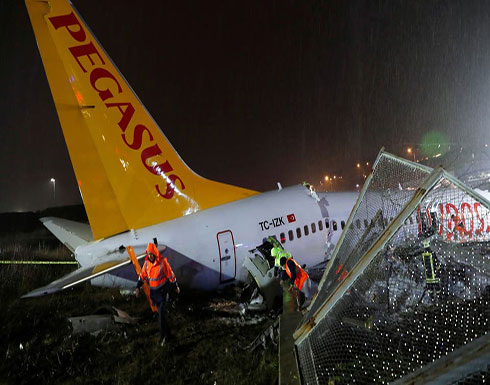 طائرة إسطنبول.. مقتل شخص وإصابة 157 بجروح