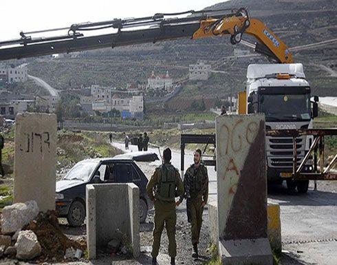 تنديد فلسطيني واسع بعمليات هدم المنازل في القدس