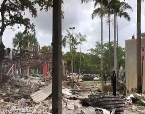 شاهد : انفجار ضخم يهز مركزا تجاريا في ولاية فلوريدا الأمريكية