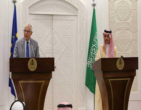 بوريل: الاتحاد الأوروبي يدعم جهود السعودية لإنهاء الأزمة باليمن