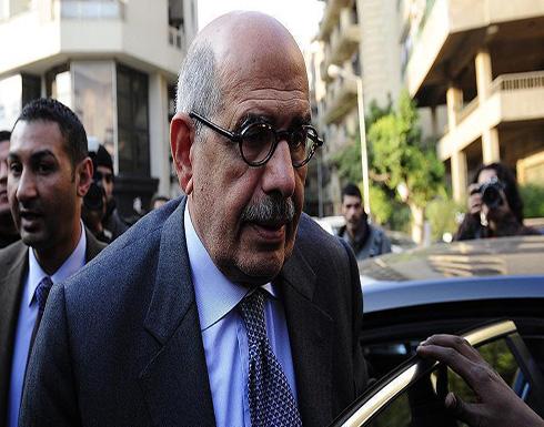 مصر.. محكمة تقضي بعدم الاختصاص في سحب وسام من البرادعي