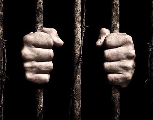 تدهور خطير في صحة أسير فلسطيني بسجون الاحتلال