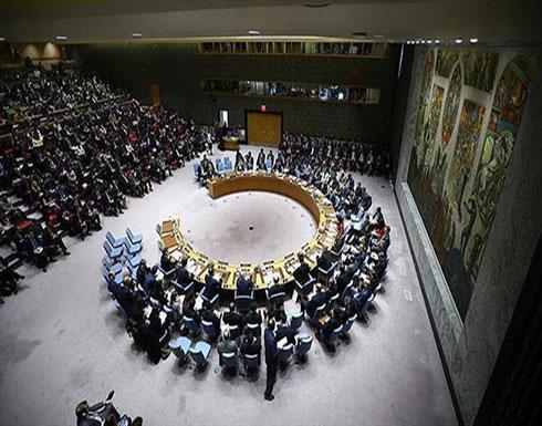 مجلس الأمن يمدد العقوبات الدولية على ليبيا حتى فبراير 2020