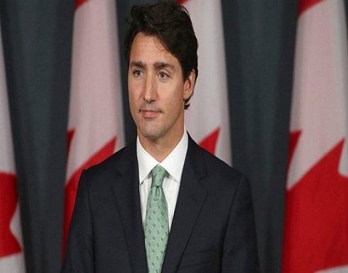 """رئيس وزراء كندا يواجه ثالث """"تحقيق أخلاقي"""""""