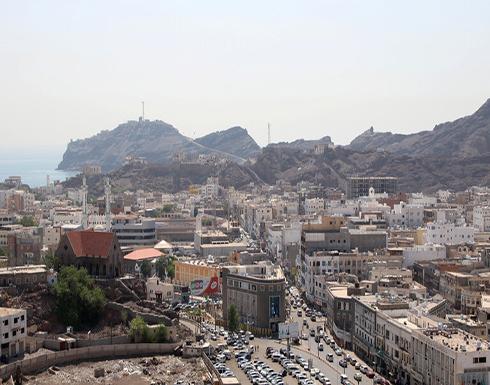 """اغتيال قيادي في حزب """"التجمع للإصلاح"""" بمدينة عدن جنوب اليمن"""