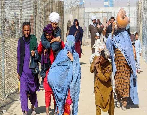 المفوضية الأوروبية تعلن زيادة كبيرة بالدعم الإنساني للأفغان