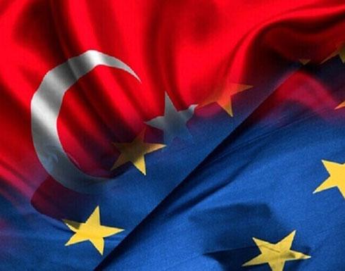 تركيا ترحب بخطاب الاتحاد الأوروبي للتقارب وتستنكر انتقاداته لها في شرقي المتوسط