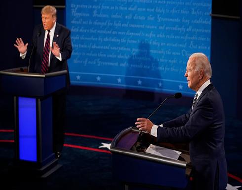 إليكم أسوأ مناظرة رئاسية بتاريخ أمريكا