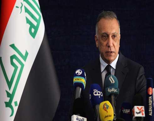 الكاظمي يكرر: انتخابات العراق في موعدها