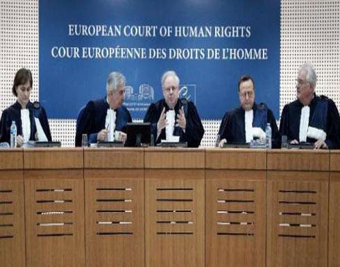 بعد قرار المحكمة الأوروبية لحقوق الإنسان.. هل يتراجع الهجوم على الإسلام؟