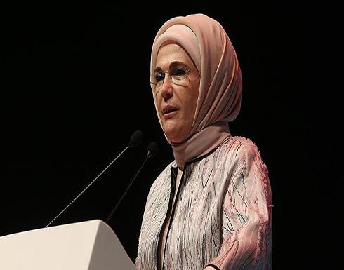 عقيلة أردوغان تدعو نظيراتها للتعاون لوقف مأساة الروهينغا