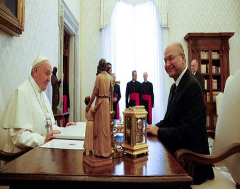 بابا الفاتيكان وبرهم صالح يبحثان التطورات في العراق والمنطقة