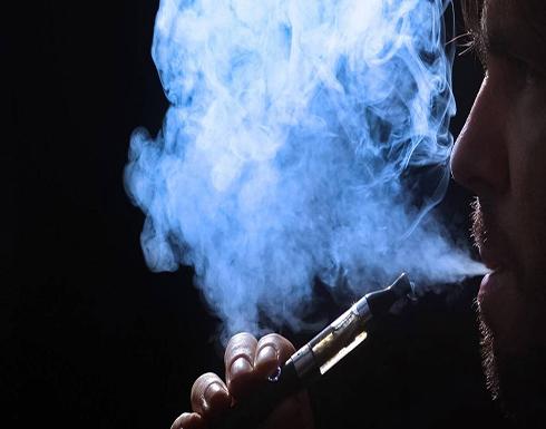 السيجارة الإلكترونية تزيد أعداد الوفيات.. وتصيب الرئة بأمراض مبهمة