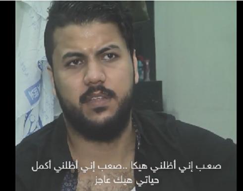 """بالفيديو: بسبب العوز.. مصاب فلسطيني على رأس عمله بساق يتهددها """"البتر"""""""