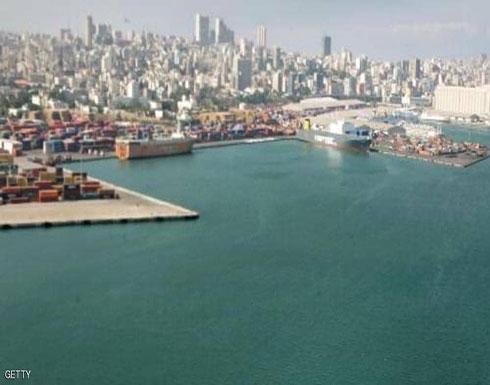 """وكالة """"فيتش"""" تخفض التصنيف الائتماني للبنان"""