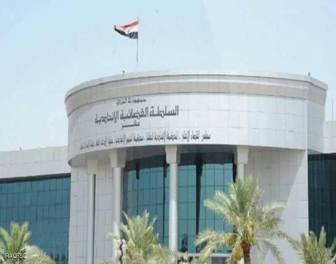 المواقيت الدستورية لتشكيل الرئاسات الثلاث في العراق