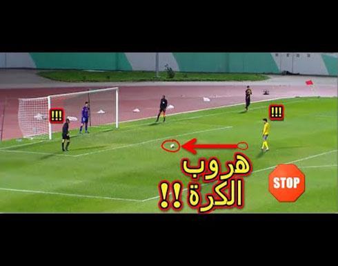 """بالفيديو : ضربات ترجيح """"مضحكة"""" و""""غريبة"""" بين ناديين عربيين تجتاح مواقع التواصل"""