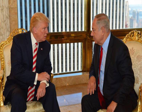 ماذا قال ترامب لنتنياهو عن إيران ؟