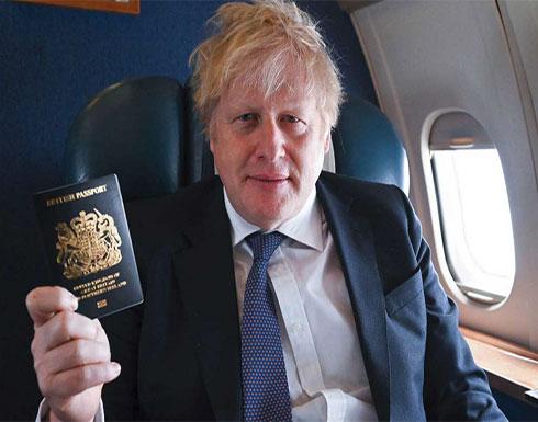 البريطانيون يحتفلون بجواز سفرهم الأزرق!