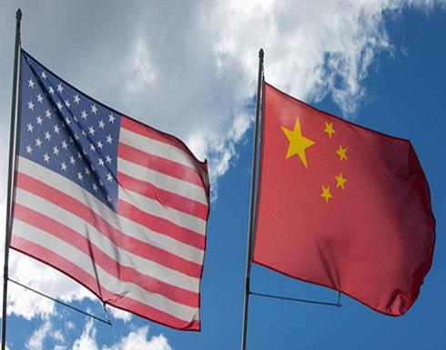 """واشنطن تعتزم """"محاسبة"""" الصين على ممارساتها """"غير الشرعية"""""""