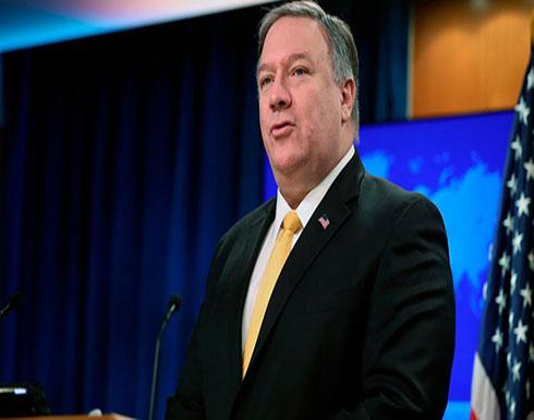 """كوريا الشمالية تطلب سحب بومبيو من """"محادثات النووي"""""""
