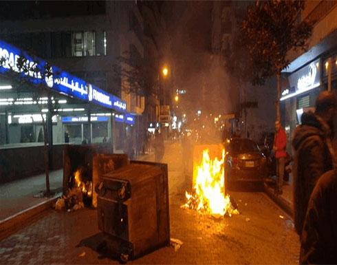 شاهد : تحطيم واجهات واقتحام أحد المصارف في بيروت