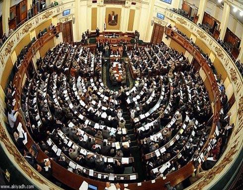 مصر.. البرلمان يوافق على رابع تعديل وزاري بالحكومة الثانية للسيسي