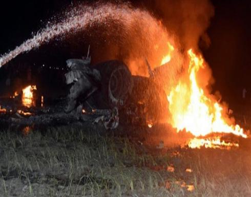 مقتل 22 في تحطم طائرة عسكرية أوكرانية .. بالفيديو