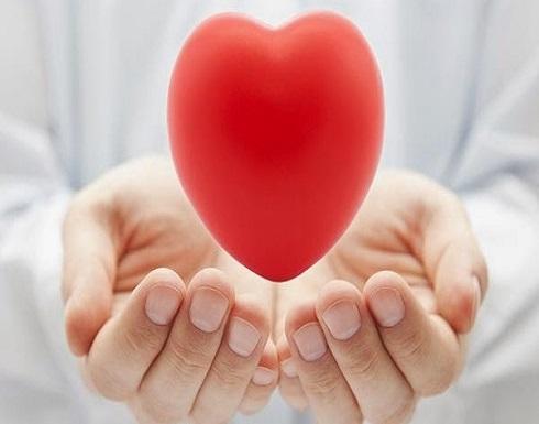 لإطالة عُمر القلب والحفاظ على سلامته.. اتبعوا هذه النصائح!