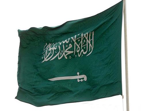 """السعودية تدرج قيادياً في """"حزب الله"""" على قائمة الإرهاب"""