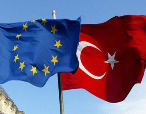 """مسؤول أوروبي: """"مِن الأصدق"""" التخلي عن محادثات ضم تركيا"""