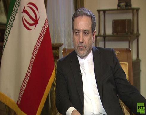 نائب وزير الخارجية الإيراني : الدول الغربية لا تفي بوعودها في عدم نشر الأسلحة النووية