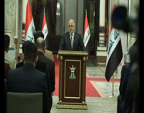 المؤتمر الصحفي  لرئيس  الوزراء الدكتور حيدر العبادي.