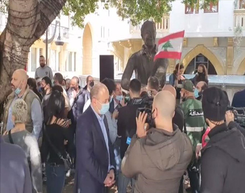 بالفيديو : احتجاجات وسط بيروت.. حزب الله من قتل لقمان سليم