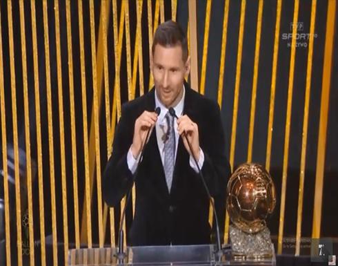 عاجل : ليونيل ميسي الفائز بجائزة الكرة الذهبية 2019