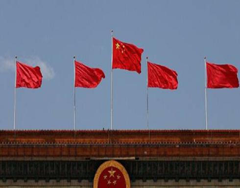 """الاستخبارات الإستونية: الصين تسعى إلى """"إسكات العالم"""""""