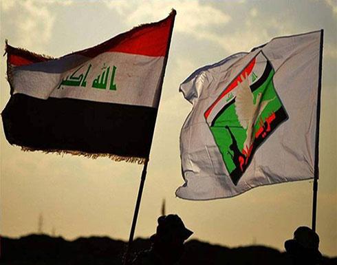 """العراق.. """"سرايا السلام"""" تنفي الانسحاب من سامراء"""