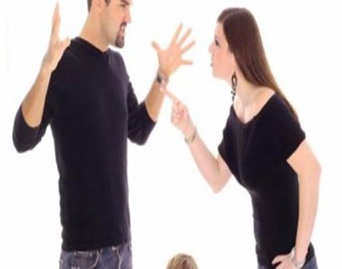 الانتقاد الكتير لشريك الحياة يدمر العلاقة