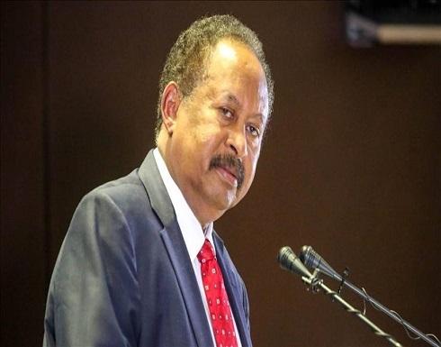 حمدوك: سنصل لإعفاء السودان من ديون بـ45 مليار دولار نهاية يونيو