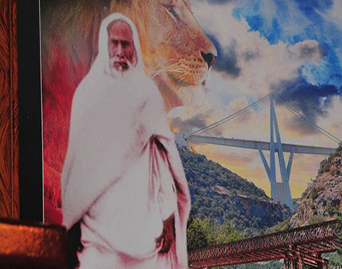 """وفاة """"محمد""""  النجل الوحيد  للمجاهد  الليبي عمر المختار عن 97 عامًا"""