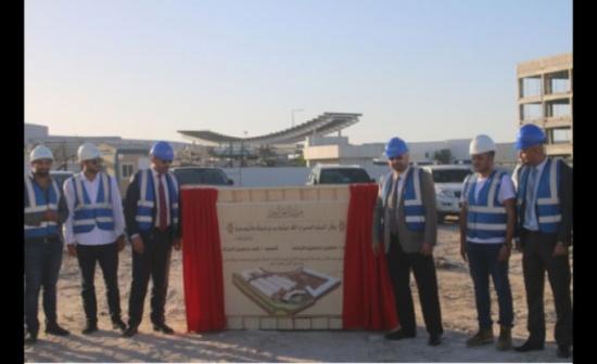 بالفيديو والصور : توسعة ضخمة جديدة لمصانع مجموعة البداد بمجمع الصناعات الوطنية بدبي