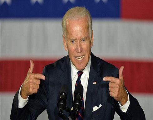 جو بايدن يطلق حملته لسباق 2020 الرئاسية