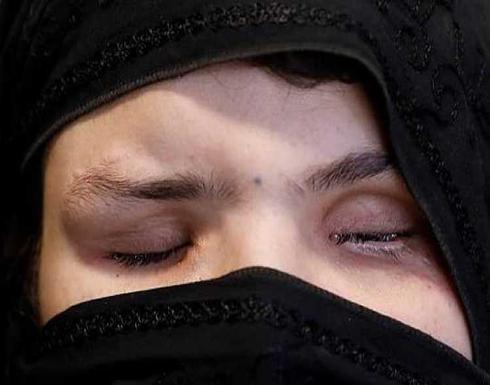 """""""فقء عين وطعن بالوجه"""".. عقاب افغاني لابنته لعملها بالشرطة دون رغبته (صور)"""