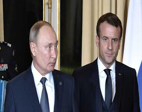 الإليزيه: ماكرون يعتزم إجراء محادثات مع بوتين في أقرب وقت