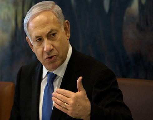 وزير الداخلية الإسرائيلي يرجّح إجراء انتخابات مبكّرة في حال استقالة نتنياهو