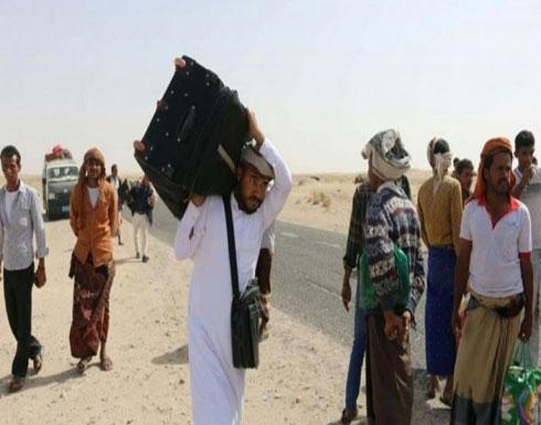 الأمم المتحدة: تهجير الآف المدنيين نتيجة الاشتباكات بالجوف اليمنية