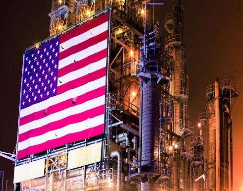 أميركا.. خفض حفارات النفط 60% بمقارنة سنوية