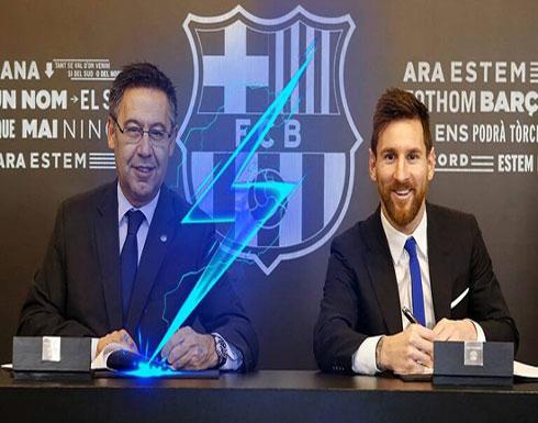 برشلونة يصدر بيانا رسميا حول اقتحام السلطات الكتالونية مقر النادي