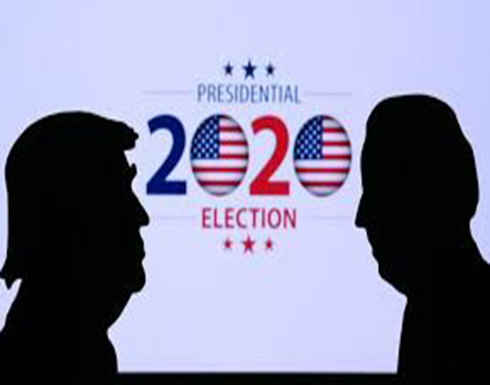 مقاطعات أريزونا تصدق على نتيجة الانتخابات الرئاسة الأمريكية